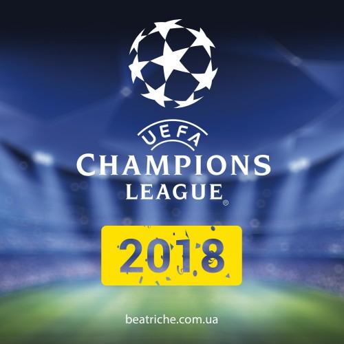 Фінал ліги чемпіонів 2018